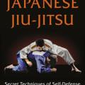 Japanese-Jiu-Jitsu-Book-Darrell-Max-Craig