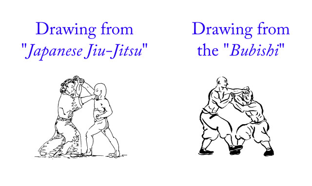 japanese-jiu-jitsu-bubishi-drawing-comparison