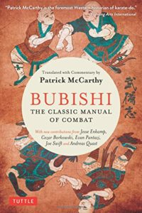Patrick-McCarthy-Bubishi-the-Classical_manual-of-Combat
