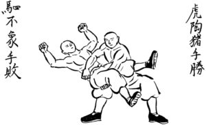 bubishi-self-defense-takedown